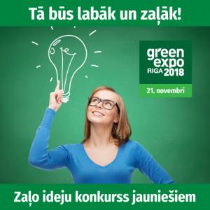 green expo konkurss ievads